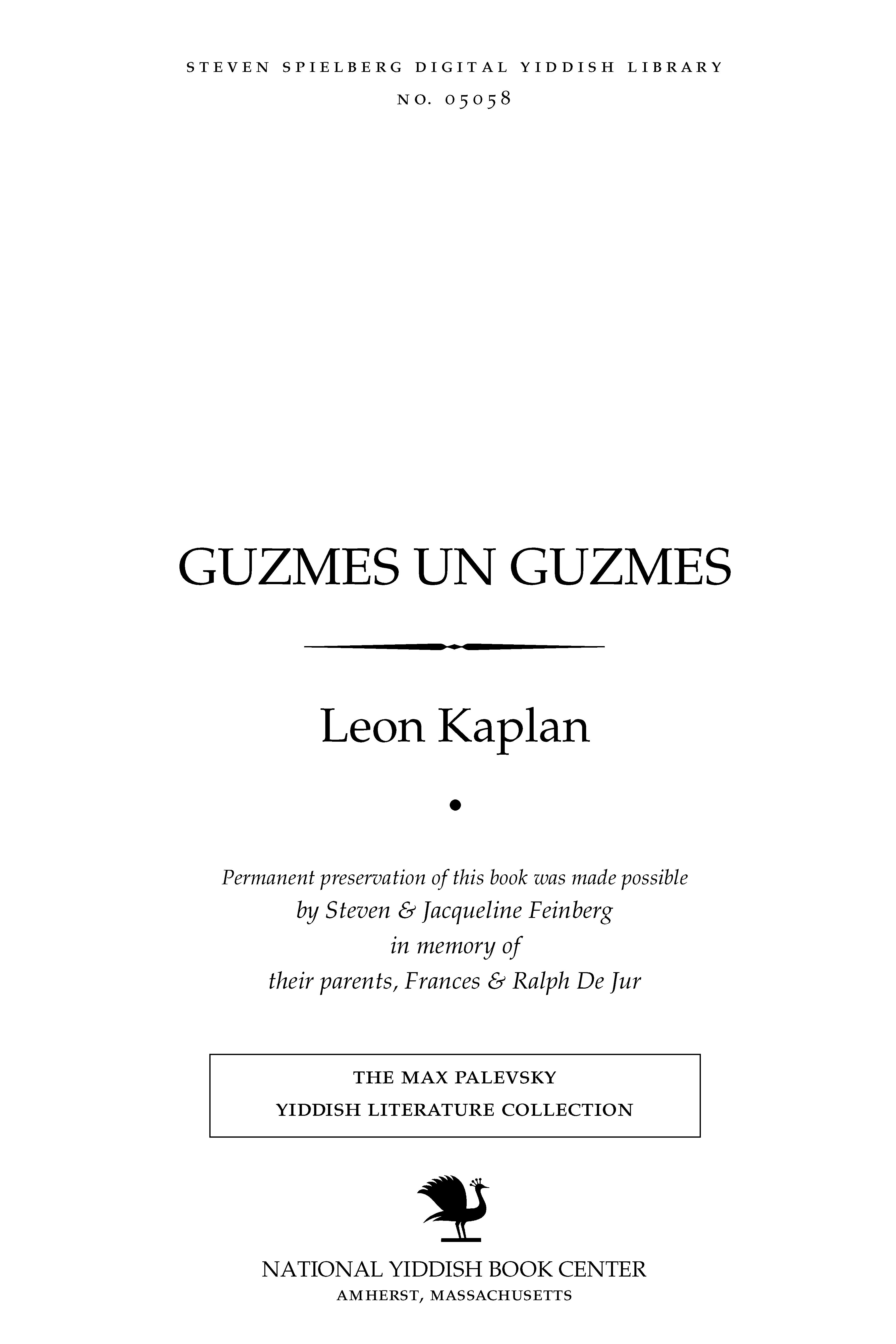 Cover of: Guzmes un guzmes̀